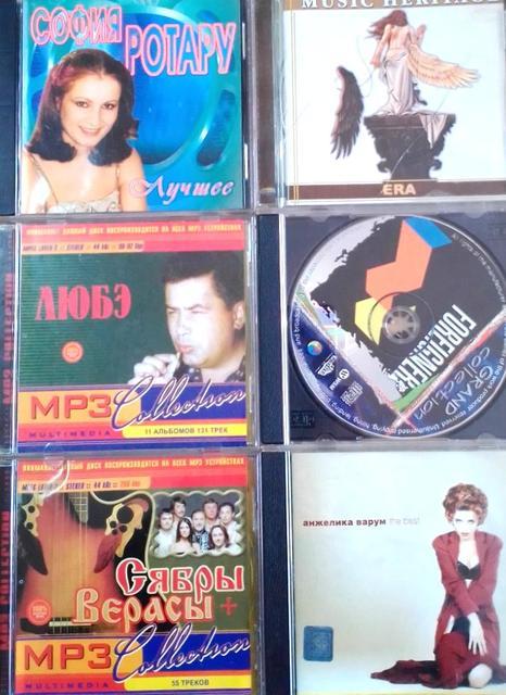 Аудиодиски, кассеты (распродажа личной коллекции б/у)