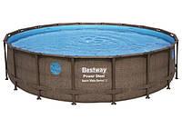 Каркасный бассейн круглый Bestway Ротанг 56977 (549х122) с картриджным фильтром