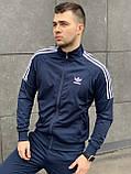Мужской лето/осень спортивный костюм adidas Турция, фото 4