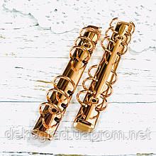 Кольцевой механизм 180х25мм розовое золото