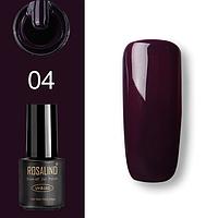 Гель-лак для ногтей маникюра 7мл Rosalind, шеллак, 04 темно-фиолетовый
