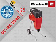 Садовый измельчитель Einhell GC-RS 2540