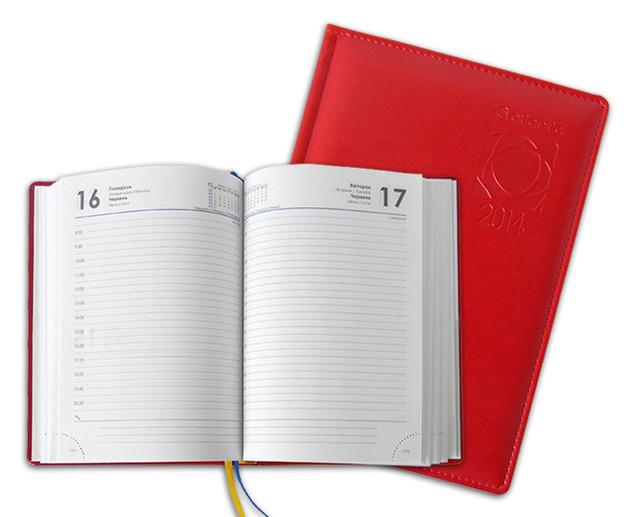 Щоденники 2021