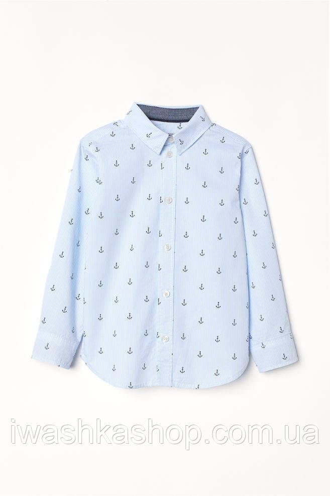 Бело-голубая рубашка в полоску с якорями на мальчика 5 - 6 лет, р. 116, H&M