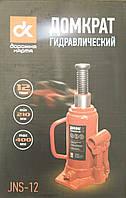 Домкрат бутылочный 12 т., Н=210/400