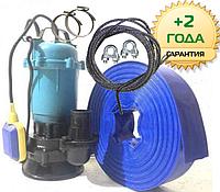 Фекальный насос чугун с измельчителем POLAND (DELTA 1.1) + шланг 20м + 2 года гарантии трос, хомут