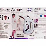 Ручной отпариватель Аврора A7, фото 2