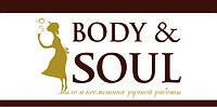 """""""Body s Soul"""" - оптово-розничный магазин товаров для мыловарения, свечей, пластиковых форм,упаковки"""