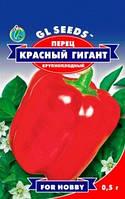 Семена перец Сладкий Красный гигант массой 600-700г 6-10 мм