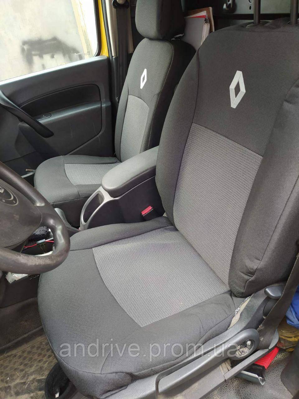 Авточехлы Renault Kangoo ZE Электромобиль (1+1) передние