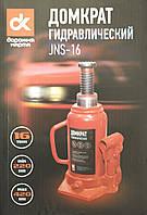 Домкрат бутылочный, 16т., Н=220/420 мм