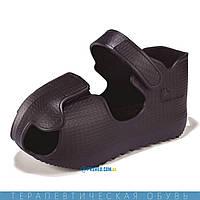 Ботинок, накладка для ходьбы в гипсе Cast Shoe