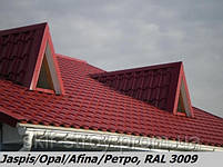 Металлочерепица Ретро/Яспис 0,5мм глянцевый полиэстр US Steel Kosice Словакия, фото 3