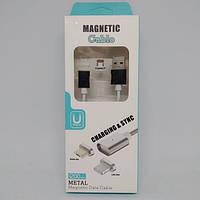 Магнитный кабель для Iphone Magnetic Cable ЧЁРНЫЙ