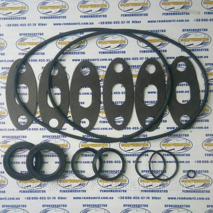 Ремкомплект гидроцилиндра подъёма кузова (двухцилиндровый) автомобиль КрАЗ-6510, 256