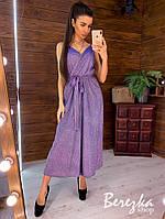 Длинное платье из люрекса с верхом на запах и расклешенной длинной юбкой с поясом 6603972Q, фото 1