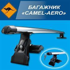 Багажник Camel Aero 120 см
