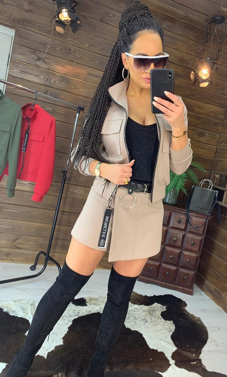 Женский костюм юбка - шорты и бомбер на молнии 4410504