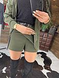 Женский костюм юбка - шорты и бомбер на молнии 4410504, фото 4