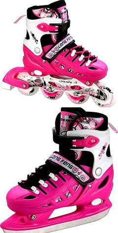 Ролики-коньки Scale Sport. Pink (2в1), размер 38-41, фото 2