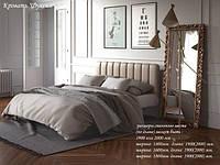 Металлическая кровать Фуксия. ТМ Тенеро