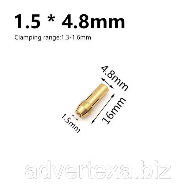 Цанга для мини дрели, гравера, бормашины, дремеля Ø 1.5 мм хвостовик Ø 4.8 мм