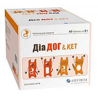 Таблетки энтеросорбент для котов и собак Аrterium (Артериум) Диа Дог Кет при диарее, 5 г