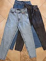 Женские зауженные джинсы на средней посадке 7912444, фото 1