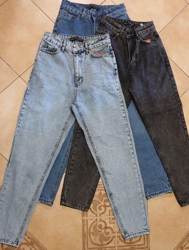 Женские зауженные джинсы на средней посадке 7912444