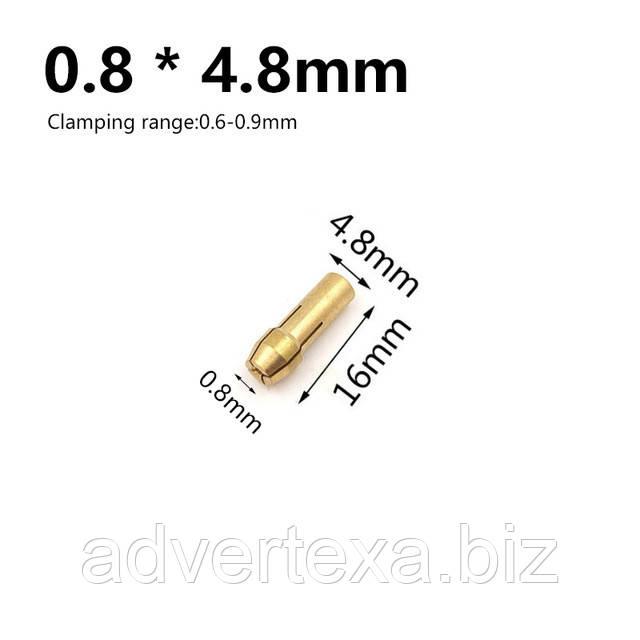 Цанга для мини дрели, гравера, бормашины, дремеля Ø 0.8 мм хвостовик Ø 4.8 мм