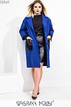 Легкое женское кашемировое пальто в больших размерах с накладными карманами 115539, фото 2
