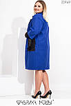 Легкое женское кашемировое пальто в больших размерах с накладными карманами 115539, фото 5
