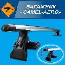 Багажник Camel Aero 140 см