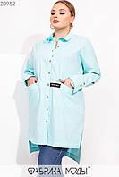 Женская удлиненная асимметричная рубашка в больших размерах с карманами 115544, фото 1