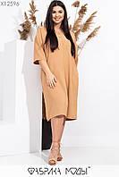 Прямое свободное платье в больших размерах с широким рукавом 3/4 115557, фото 1