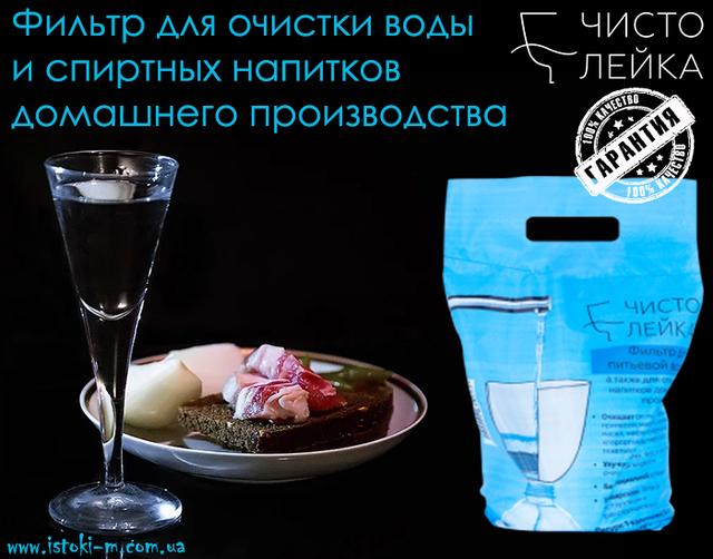 фильтр переносного типа купить_фильтр переносного типа купить интернет магазин_фильтр переносного типа купить оптом_фильтр переносного типа запорожье купить_фильтр воды для пикника_фильтр воды для дачи_фильтр воды для туризма_фильтр воды для рыбалки_фильтр для очистки самогона