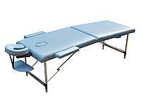 Массажный стол складной ZENET  ZET-1044 LIGHT BLUE размер L ( 195*70*61), фото 1