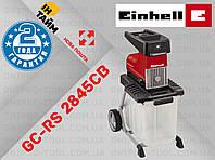 Садовый измельчитель Einhell GC-RS 2845 CB