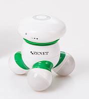 Дорожній міні-масажер Zenet Zet-707 вібромасажер для тіла