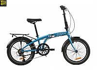 """Складной велосипед 20"""" DOROZHNIK ONYX 2020, фото 1"""