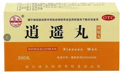 "Пігулки ""Сяо Яо Вань"" (Xiaoyao Wan) 200шт"