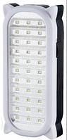 Светодиодная лампа фонарь с аккумулятором 6801 (33 диода), Светильники и фонари светодиодные, Світильники і ліхтарі світлодіодні