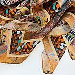 10195-16, павлопосадский платок из вискозы с подрубкой 80х80, фото 4