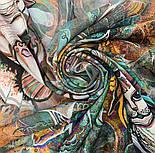 10195-16, павлопосадский платок из вискозы с подрубкой 80х80, фото 6