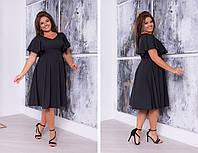Красивое платье миди рукав волан Черный Большого размера