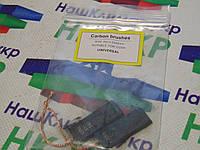 Щетки угольные 5*13.5*40 угольные для мотора стиральной машины браун Braun комплект 2 шт., фото 1