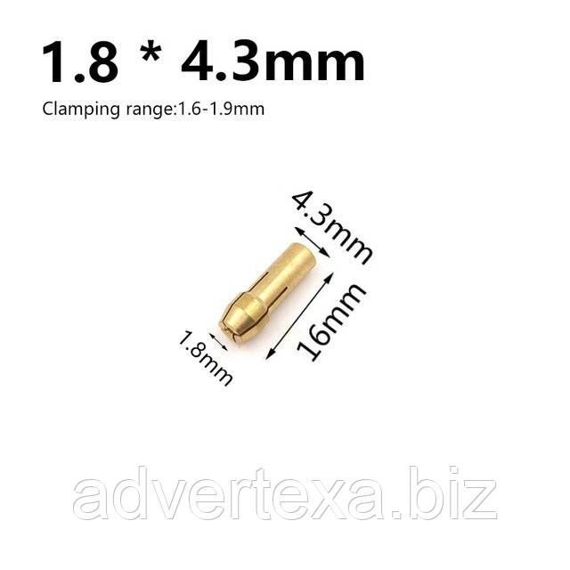 Цанга для міні дрилі, гравера, бормашини, дремеля Ø 1.8 мм хвостовик Діаметр 4.3 мм