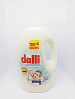 Гель для стирки детской одежды Dalli superkonzentrat sensetive (104 прань 3,65л)