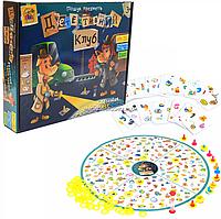 Настольная игра Fun Game «Детективный клуб» (Найди все предметы) арт.54054