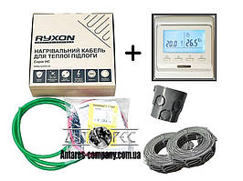 Двухжильный кабель Ryxon HC-20 обогрев (0.5м2) в комплекте с програматором E-51 (KIT3201)